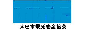 OTAおおらか。おおた。 太田市観光物産協会