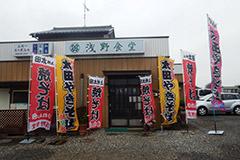 05_asano_s01