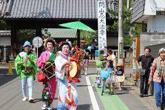 41_shkaigisho_s01